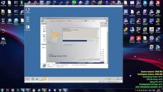 Установка Exchange 2010 на Server 2008r2 шаг за шагом