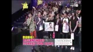 JTV友松娛樂《我要當歌手》節目贊助 感謝 LOVEISDERMA 愛斯德瑪