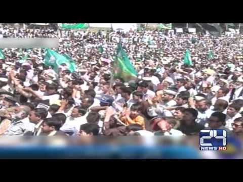 24 Report: Prime Minister Nawaz Sharif address from a rally in Chitral