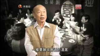 【RTHK 香港故事】第18輯 第五集:浮家泛宅香港仔