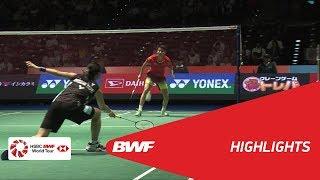 DAIHATSU YONEX JAPAN OPEN 2018 | Badminton WS - R16 - Highlights | BWF 2018