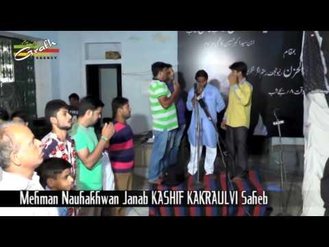 Aye Mere Lal Main Darbar Nahi Jaungi | Kashif Raza Kakrolvi | 2nd Desa | S. Iftekhar Husain Kazmi