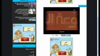 شرح التحميل من موقع ايجى اب egyup com