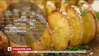 """Картопля """"Торнадо"""" - рецепти Сенічкіна"""
