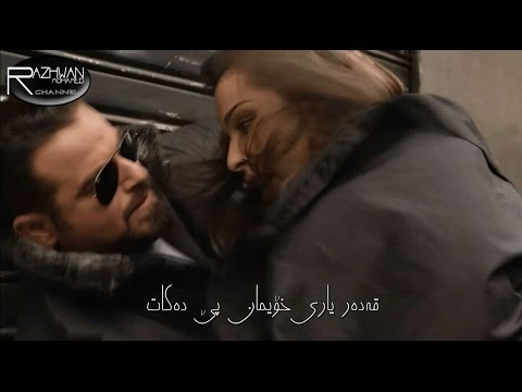 Elissa Law Kurdish Subtitles HD✔ / الیسا لو بەژێرنووسی کوردی