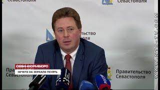 «Дерьмовые сообщения и продажные СМИ»   губернатор Севастополя возложил на СМИ вину за свои провалы