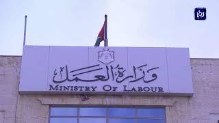 العمل تحذر من مكاتب التوظيف غير مرخصة - (21-6-2018)