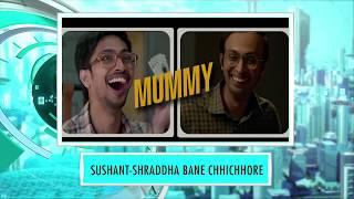 Chhichhore | 9XM Newsic | Bade Chote