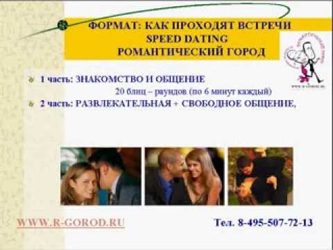 сайт знакомств ищу жену