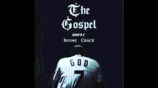 God - Stick to The Code
