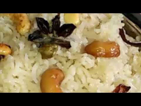 Ghee Rice ಗೀರೈಸ್ In Kannada/ Restaurant Style Ghee Rice Recipe/marriage Style Perfect Ghee Rice,