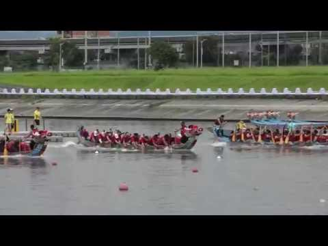 Taipei Dragon Boat Festival 2016