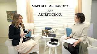 BEAUTY TALKS 3 ДОМАШНИЙ УХОД за лицом МНЕНИЕ ВРАЧА Мария Ширшакова для Artistic Co