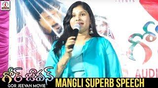 Mangli Superb Speech At Gor Jeevan Movie Audio Launch Event  Mangli  Kpn Chawhan