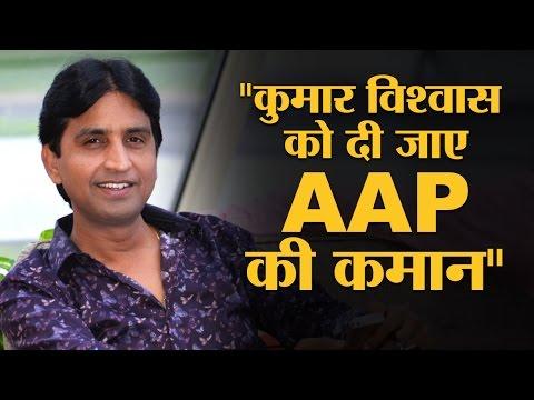 AAP को बचाने का अरविंद केजरीवाल के पास एक ही रास्ता है   The Lallantop