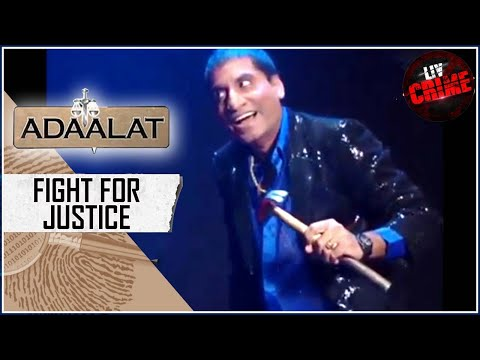 The Innocent Victim | Adaalat | अदालत | Fight For Justice