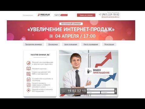 Тренинги в Киеве, семинары Киев, тренінги Київ, тренинги