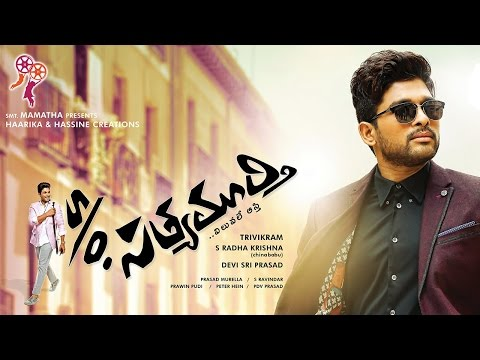 Son Of Satyamurthy SMS Tone
