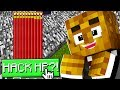 TROLLING MY FRIENDS IN MINECRAFT! | MINECRAFT VIDEO GAME LUCKY BLOCK WALLS GOD PRANK!