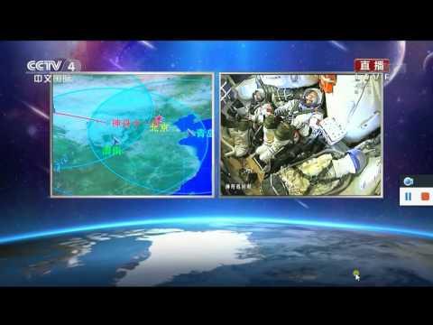 中国航天控制中心高层泄露UFO机密