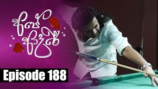 Ape Adare - අපේ ආදරේ Episode 188 | 11 - 12 - 2018 | Siyatha TV Thumbnail