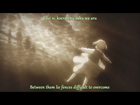 Attack On Titan Season 3 Ending With Lyrics (English Sub) |