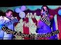 Download New santali super hit comedy ¦¦ Jhilik & Bablu ¦¦ 2018-2019
