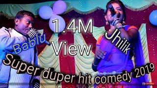 New santali super hit comedy ¦¦ Jhilik & Bablu ¦¦ 2018-2019