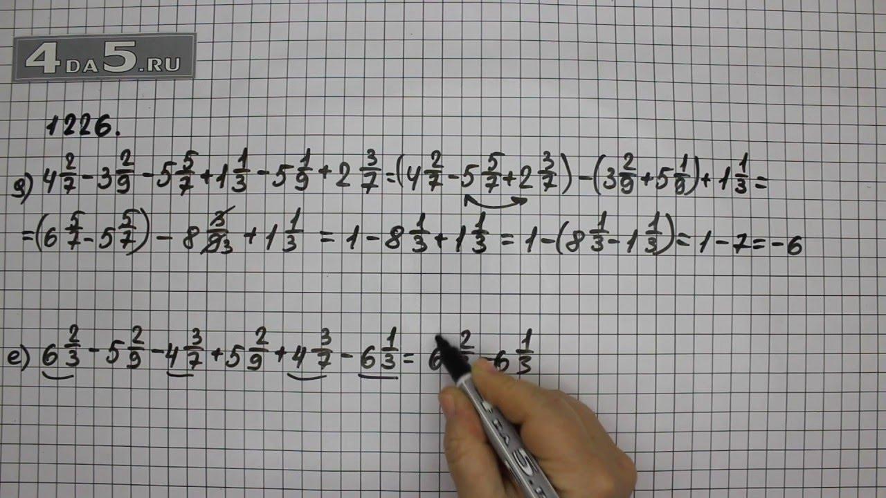 Гдз математике виленкин т.д класс