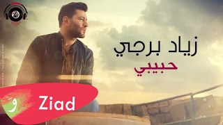 Ziad Bourji - Habibi [Official Lyric Video] (2017) / زياد برجي - حبيبي