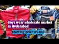 Kids wear wholesale market, jeans, party wear shirts