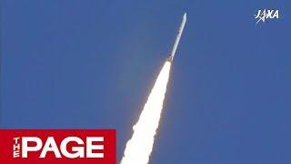 イプシロンロケット4号機、打ち上げ成功=JAXA提供映像(2019年1月18日)