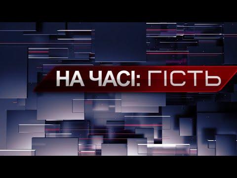 ТРК Аверс: Луцька районна рада: хто очолив представницький орган найбільшого району області.