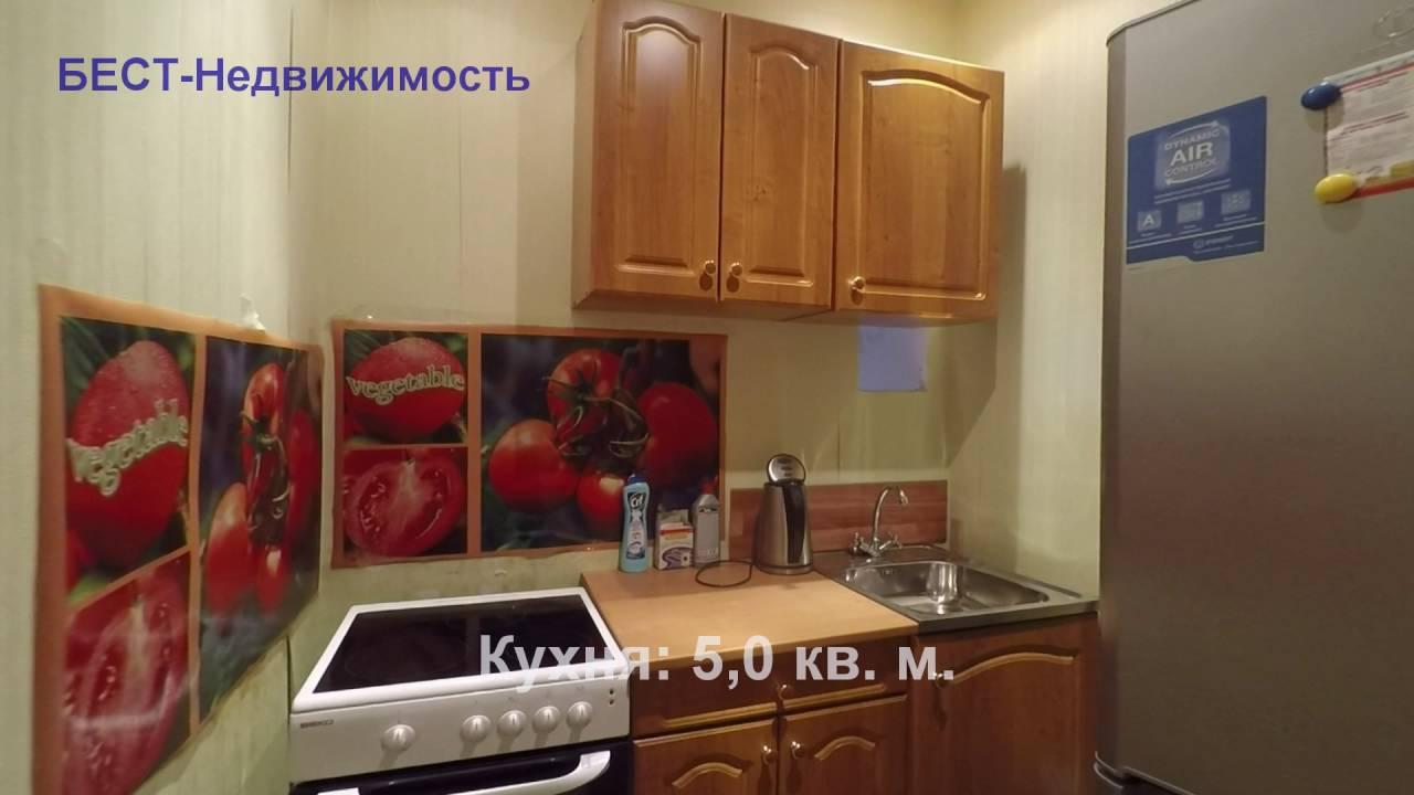 Предложения о продаже домов и коттеджей в городе одинцово московской области. Циан самые свежие и актуальные объявления о продаже.