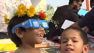 বইমেলায় শিশুদের জন্য বিজ্ঞান ও প্রযুক্তি|| BBC CLICK Bangla