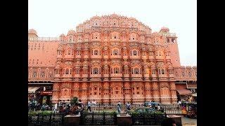 Kota Merah Jambu India
