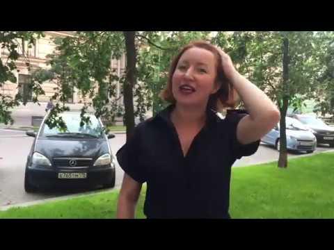 контакт знакомства петербург
