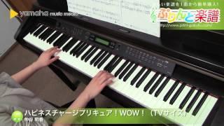 使用した楽譜はコチラ http://www.print-gakufu.com/score/detail/11807...