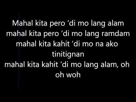 Lagi Mo Nalang Ako Dinidedma - Rocksteddy Lyrics