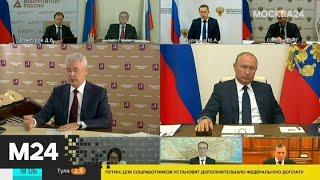 В Москве с 12 мая начинают работать предприятия промышленности - Москва 24