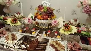 Фуршетный стол в доме невесты.89647033868