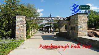 20170820, Peterborough Folk Festival
