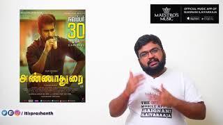 Annadurai review by prashanth