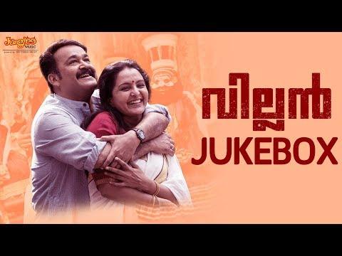 Villain Karaoke Songs   Jukebox   Mohanlal   Manju Warrier   Raashi   Vishal   Hansika