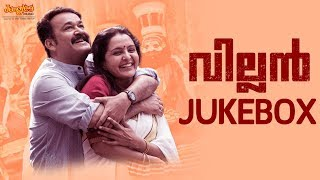Villain Karaoke Songs | Jukebox | Mohanlal | Manju Warrier | Raashi | Vishal | Hansika