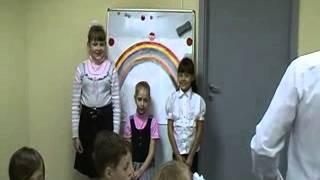 Скачать Английский клуб 2012г 2 класс песня Rainbow