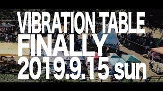 ◎バイブレーションテーブル2019_Thank you for everything【VIBRATION TABLE 2019 FINALLY 2019.09.15開催】