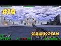 Serious Sam: The First Encounter прохождение игры - Уровень 10: Метрополис (All Secrets Found)
