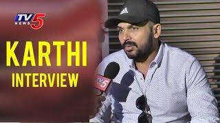 Karthi Interview On Oopiri Success   Nagarjuna   Tamannaah   Vamsi Paidipally   TV5 News