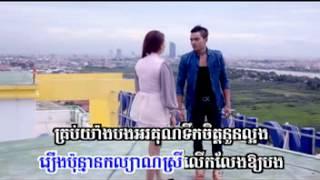 01  Somtos chit smos neak teng pi   Sereymun www Now4Khmer com 1